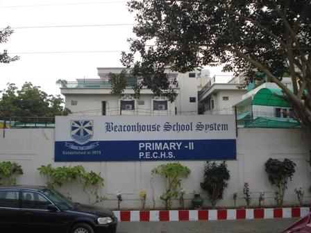 PECHS Primary II, Karachi - Beaconhouse